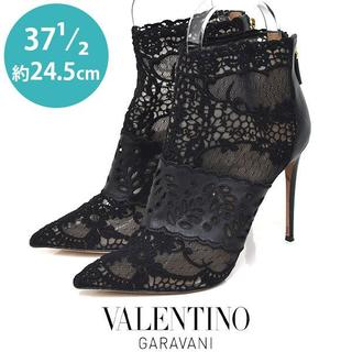 VALENTINO - 美品❤️ヴァレンティノ レース ショートブーツ 37 1/2(約24.5cm)