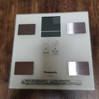 パナソニック(Panasonic)の体重計(体重計/体脂肪計)