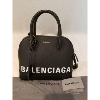 Balenciaga - BALENCIAGA ヴィルトップハンドル S