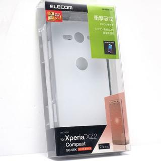 Xperia XZ2 Compact 用 シリコンケース 白系
