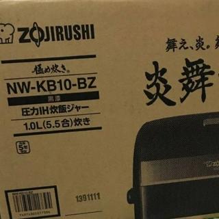 象印 - 象印 IH炊飯ジャー炎舞炊きNW-KB10-BZ