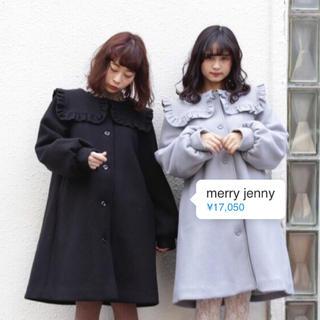 メリージェニー(merry jenny)のフリルセーラーコート(ロングコート)