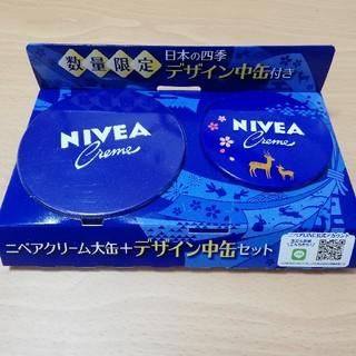 ニベア - 【未使用・鹿】ニベアクリーム 大缶 169g 日本の四季デザイン中缶56g付き