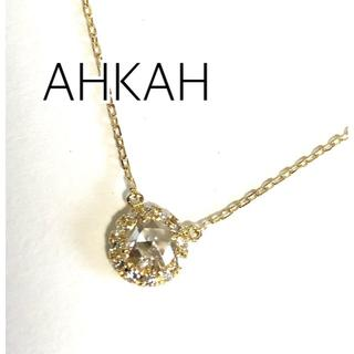 AHKAH - アーカー ヴィヴィアンローズ K18YG ダイヤ ネックレス
