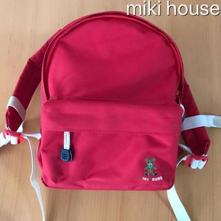 mikihouse - ミキハウス ベビーリュック 赤