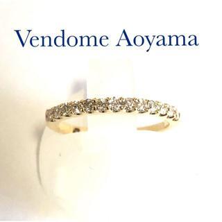スタージュエリー(STAR JEWELRY)のヴァンドームアオヤマ ダイヤ 0.23ct K18YG エタニティ リング(リング(指輪))