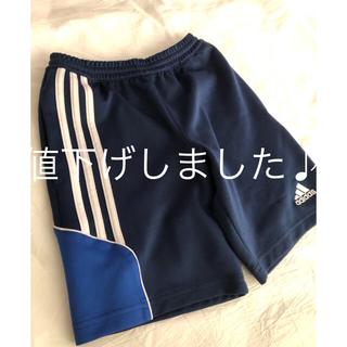 adidas - アディダス  パンツ 130㎝