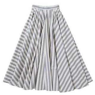 beautiful people - beautiful people stripe tuck skirt