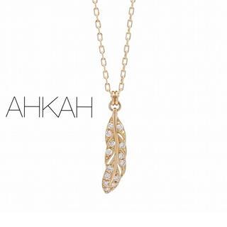 AHKAH - ◆現行品◆【AHKAH】K18ウイングスイングネックレス(s/ロング)