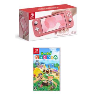 ニンテンドースイッチ(Nintendo Switch)のNintendo Switch Lite コーラル あつまれどうぶつの森 (携帯用ゲーム機本体)