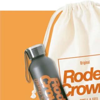ロデオクラウンズワイドボウル(RODEO CROWNS WIDE BOWL)のロデオ ノベルティ水筒 (タンブラー)