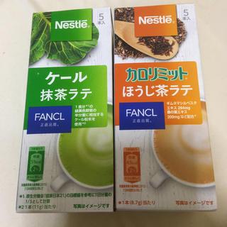 Nestle - ネスレ ファンケル 抹茶ラテ&ほうじ茶ラテ