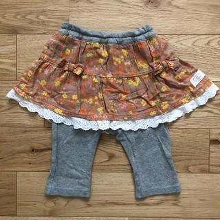 オリーブデオリーブ(OLIVEdesOLIVE)のオリーブデオリーブ☆スカッツ スカート 90(パンツ/スパッツ)