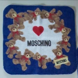 モスキーノ(MOSCHINO)のモスキーノのタオルハンカチ    約20センチ×20センチ   (ハンカチ)