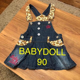 ベビードール(BABYDOLL)のBABYDOLL  デニム ジャンパースカート(スカート)