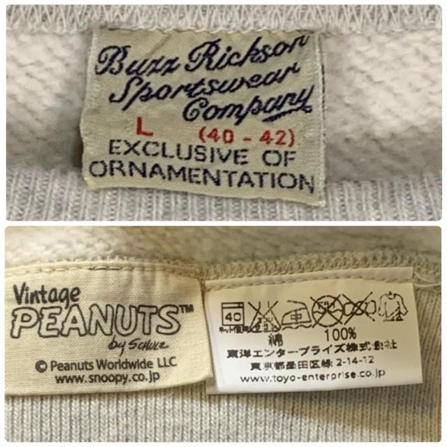 Buzz Rickson's(バズリクソンズ)の☆バズリクソンズ ☆ピーナッツ スヌーピーコラボ クルースウェット メンズのトップス(スウェット)の商品写真