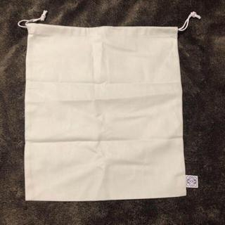 ロエベ(LOEWE)のLOEWE 保存袋(ショップ袋)