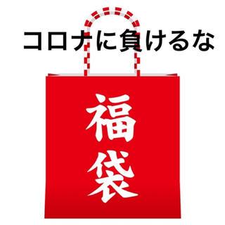 ゲーム 福袋(家庭用ゲームソフト)