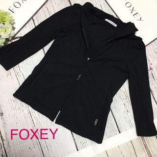 フォクシー(FOXEY)の♡ FOXEY 最新ロゴ入りストレッチパーカー美品♡(パーカー)