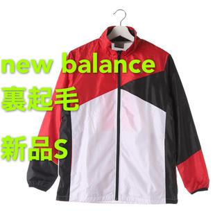ニューバランス(New Balance)の新品S new balance  BRチャレンジャー  ウインドブレーカー(トレーニング用品)