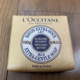L'OCCITANE - ★新品★ L'OCCITANE ロクシタン シアソープ ミルク 100g
