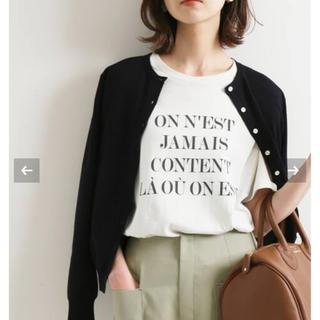 イエナ(IENA)のIENA Le Petit Prince ロゴTシャツ A◆ ナチュラル(Tシャツ(半袖/袖なし))