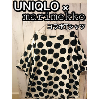 marimekko - UNIQLO マリメッコ コラボ Tシャツ トップス