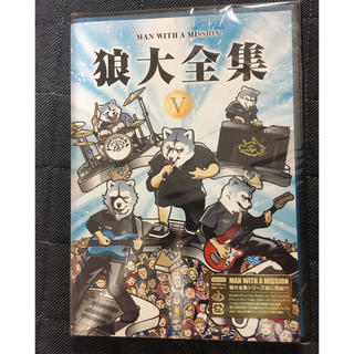 MAN WITH A MISSION - 狼大全集Ⅴ  MAN WITH A MISSION  DVD