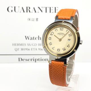 Hermes - HERMES エルメス クリッパー レディース