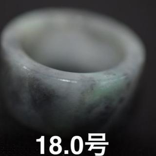 172-7 特売18.0号 天然 A貨 グレー 黒 翡翠 板指 広幅 リング(リング(指輪))