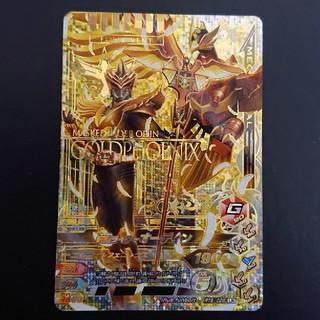 バンダイ(BANDAI)のガンバライジング  オーディンLR(シングルカード)