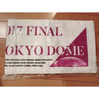 ノギザカフォーティーシックス(乃木坂46)の乃木坂46 2017年東京ドームライブ タオル(アイドルグッズ)