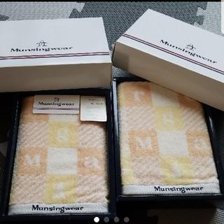 マンシングウェア(Munsingwear)のMunsingwear  フェイスタオル 2枚セット(タオル/バス用品)