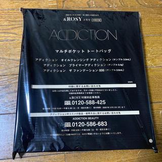 アディクション(ADDICTION)の&ROSY 3月号付録 ADDICTION バッグ & コスメサンプル 新品(トートバッグ)