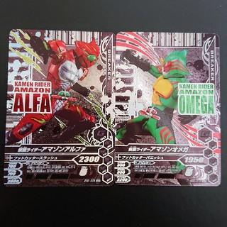 バンダイ(BANDAI)のガンバライジングカード GLR2枚セット(シングルカード)