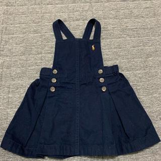 ラルフローレン(Ralph Lauren)のラルフローレン ジャンパースカート 90(スカート)