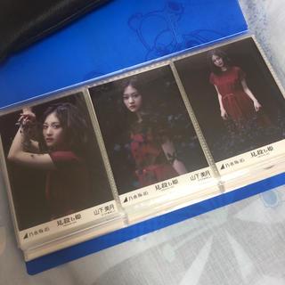 ノギザカフォーティーシックス(乃木坂46)の乃木坂46 山下美月 生写真 コンプ(アイドルグッズ)