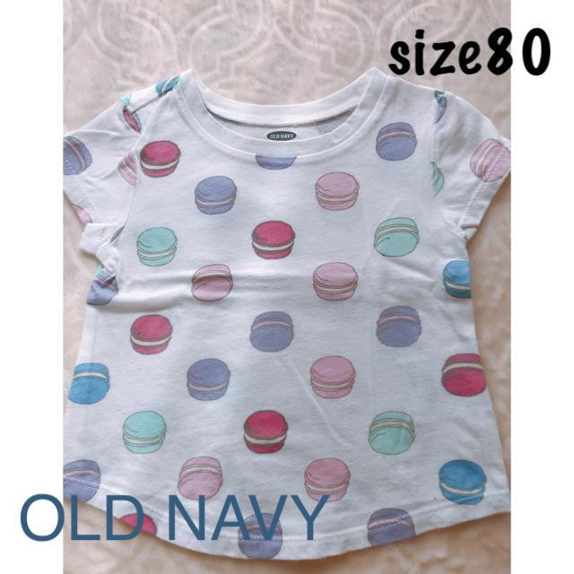 Old Navy(オールドネイビー)のOLD NAVY サイズ80 マカロン柄 半袖Tシャツ キッズ/ベビー/マタニティのベビー服(~85cm)(Tシャツ)の商品写真