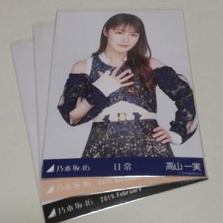 ノギザカフォーティーシックス(乃木坂46)の乃木坂46生写真(アイドルグッズ)