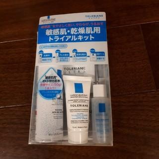 LA ROCHE-POSAY - トレリアン 敏感肌、乾燥肌用トライアル ラロッシュポゼ