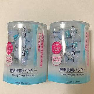 カネボウ(Kanebo)の新品★suisai 酵素洗顔パウダー 2個セット(洗顔料)