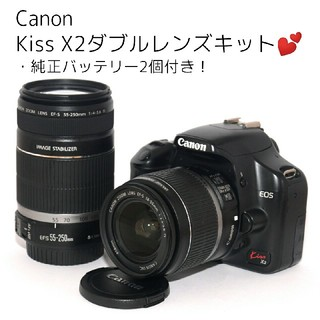 Canon - ❤Canon❤純正バッテリー2個付き❤kiss x2ダブルレンズキット