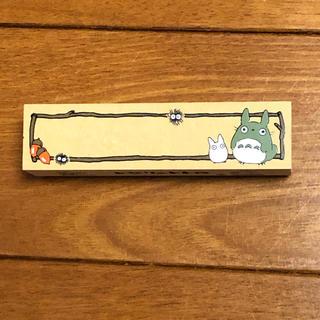 ジブリ(ジブリ)の新品 未使用 トトロ メッセージ スタンプ(印鑑/スタンプ/朱肉)