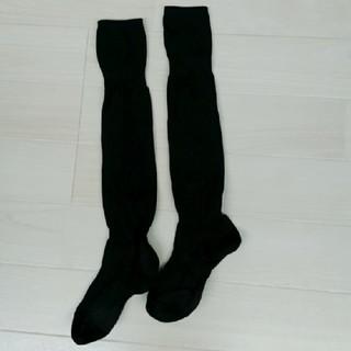 サッカー用 靴下