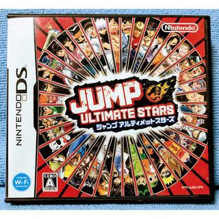 ニンテンドーDS - JUMP ULTIMATE STARS(ジャンプアルティメットスターズ) DS