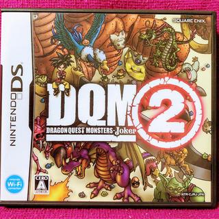 ニンテンドーDS - ドラゴンクエストモンスターズ ジョーカー2 DS