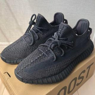 adidas - ADIDAS YEEZY BOOST 350 V2 BLACK 28cm
