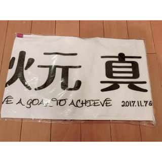 ノギザカフォーティーシックス(乃木坂46)の乃木坂46 秋元真夏 2017年東京ドームライブタオル(アイドルグッズ)