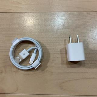 Apple - iPhone 充電器 純正