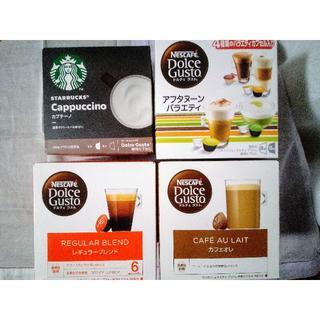 ネスレ(Nestle)のドルチェグスト カプセル(2) アフタヌーンバラエティ・レギュラー 他 合計4箱(コーヒー)